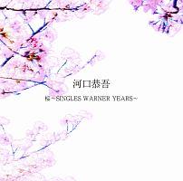 ウェイウェイ・ウー『桜~SINGLES WARNER YEARS~』