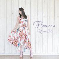 霜月はるか&織田かおり『Flowers』