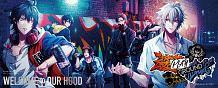 ヒプノシスマイク-Division Rap Battle-4th LIVE@オオサカ《Welcome to our Hood》