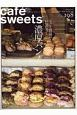 cafe sweets (198)