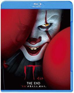 """IT/イット THE END """"それ""""が見えたら、終わり。 ブルーレイ&DVDセット"""