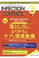 INFECTION CONTROL 29-3 2020.3 ICT・ASTのための医療関連感染対策の総合専門誌