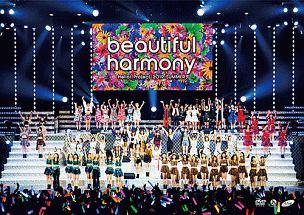 Hello!Project『Hello! Project 2019 SUMMER ~beautiful・harmony~』