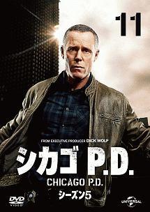 ジョン・ホワイトセル『シカゴ P.D. シーズン5』