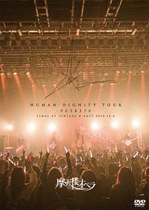 HUMAN DIGNITY TOUR -9038270- FINAL AT TSUTAYA O-EAST 2019.12.6
