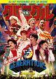 "GENERATIONS LIVE TOUR 2019 ""少年クロニクル""(通常盤)"