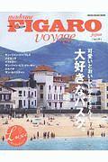 madame FIGARO voyage japon