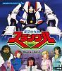 亜空大作戦スラングル Blu-ray Vol.2 【想い出のアニメライブラリー 第111集】
