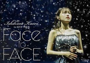 石原夏織 1st LIVE TOUR「Face to FACE」