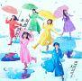 失恋、ありがとう(通常盤A)(DVD付)