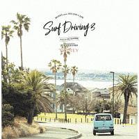 ジェイソン・ムラーズ『HONEY meets ISLAND CAFE SURF DRIVING 3 Mixed by DJ HASEBE』