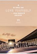BTS WORLD TOUR 'LOVE YOURSELF:SPEAK YOURSELF'- JAPAN EDITION(通常盤)