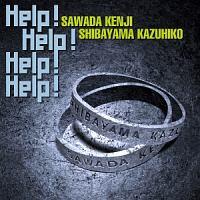 沢田研二『Help! Help! Help! Help!』