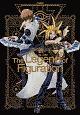 遊☆戯☆王 The Legend of Figuration