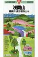 浅間山 軽井沢・長野原の山々 2020 軽井沢・長野原の山々