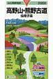 高野山・熊野古道 伯母子岳 2020