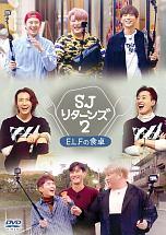 EXO『EXOのあみだで世界旅行~高雄&墾丁編~』