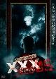 呪われた心霊動画 XXX_NEO 05