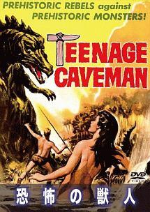 ロバート・ヴォーン『恐怖の獣人』