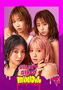 mix10th(DVD付)