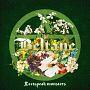 Beltane(DVD付)