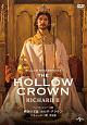 嘆きの王冠 ホロウ・クラウン リチャード二世 【完全版】