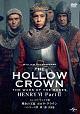 嘆きの王冠 ホロウ・クラウン ヘンリー六世 第二部 【完全版】
