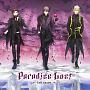 うたの☆プリンスさまっ♪HE★VENSドラマCD 上巻 「Paradise Lost~Fall on me~」(通常盤)