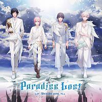 うたの☆プリンスさまっ♪/HE★VENS『うたの☆プリンスさまっ♪HE★VENSドラマCD 下巻 「Paradise Lost~Beside you~」』