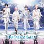 うたの☆プリンスさまっ♪HE★VENSドラマCD 下巻 「Paradise Lost~Beside you~」(通常盤)