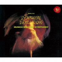 ベルリオーズ:幻想交響曲[1962年] イタリアのハロルド&序曲集
