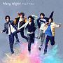 Mazy Night(B)(DVD付)