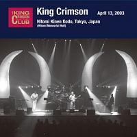 コレクターズ・クラブ 2003年4月13日 人見記念ホール・東京