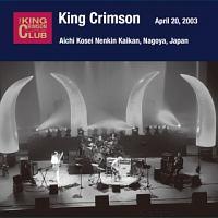 コレクターズ・クラブ 2003年4月20日 愛知厚生年金会館ホール・名古屋