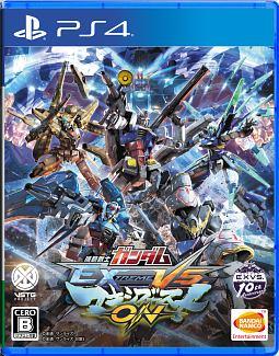 機動戦士ガンダム EXTREME VS. マキシブ…