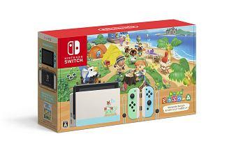 Nintendo Switch あつまれ どうぶつの森セット(HADSKEAGC)