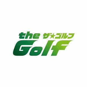 the Golf DVD-BOX