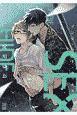 ゾンビ・ハイド・セックス (2)