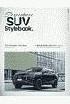 Premium SUV StyleBook