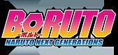 BORUTO-ボルト- NARUTO NEXT GENERATIONS DVD-BOX8