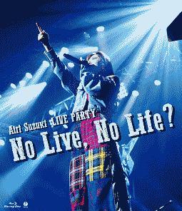 鈴木愛理『鈴木愛理LIVE PARTY No Live,No Life?』