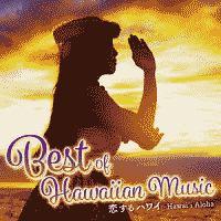 恋するハワイ~Best of Hawaiian Music