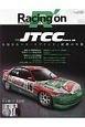 Racing on Motorsport magazine (506)
