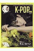 K-POPぴあ