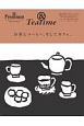 & Premium特別編集 お茶とコーヒー、そしてカフェのこと。
