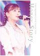UNO MISAKO LIVE TOUR 2019 -Honey Story-(通常版)