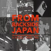 フロム・バックサイド・ジャパン:アンダーグラウンド・ミュージック・シーン・イン新潟1980's-90's