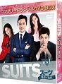 SUITS/スーツ~運命の選択~ BOX1 <コンプリート・シンプルDVD-BOX5,000円シリーズ>