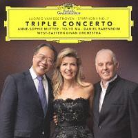 ヨーヨー・マ『ベートーヴェン:三重協奏曲、交響曲第7番』