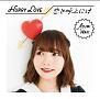Hurry Love/恋と呼ぶには(B)(DVD付)